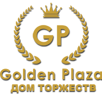 Golden Plaza